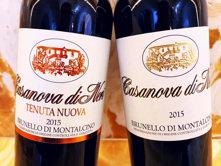 Winemakers Dinner - Casanova di Neri  - Enomania - 21. oktober 2020 kl. 1800